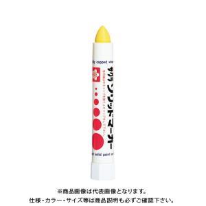 サクラクレパス ソリッドマーカー 黄 SC-P#3|kg-maido