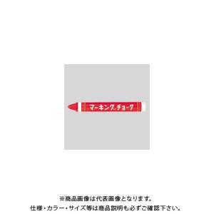 呉竹 マーキングチョーク 赤 (12本入) CD50-30|kg-maido