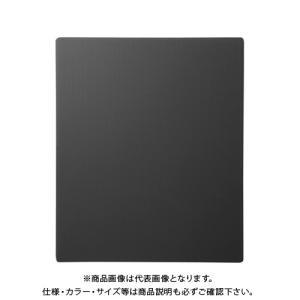 サンワサプライ エコマウスパッド(グレー) MPD-EC37GY(993)