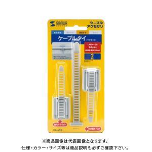 サンワサプライ ケーブルタイ(マグネット) CA-610(799)|kg-maido