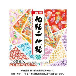 トーヨー 徳用和紙千代紙15cm100枚 0...の関連商品10
