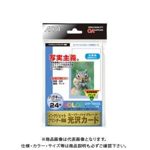 アピカ インクジェットプリンター用紙 SHG W...の商品画像
