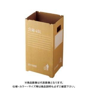 【メーカー】 ●リス  【仕様】 ●容量:45l●サイズ(組立時):幅270×奥320×高585mm...