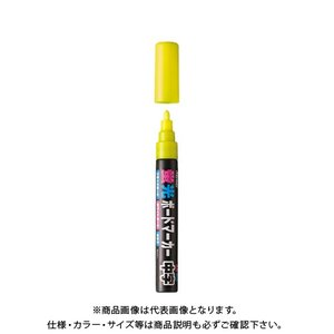 RF 蛍光ボードマーカー 中字 イエロー LB...の関連商品3