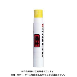 サクラクレパス ソリッドマーカー 極太 黄 SC-L#3|kg-maido