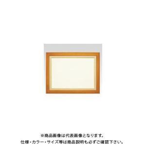 <title>クラウン 高級賞状額 CR-GA72-MG AL完売しました。</title>