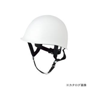 ホリアキ ヘルメット MN-1 Tアゴ kg-maido
