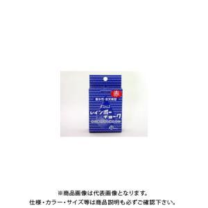 日本理化学 レインボーチョーク 赤 RAC-10-R|kg-maido