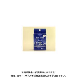 日本理化学 レインボーチョーク 白 RAC-10-W|kg-maido