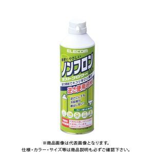 エレコム ダストブロワーECO (786) AD-ECOM|kg-maido