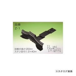 半額 アミリ AT8号 羽根付 平葺 高耐食メッキ鋼板 Z1-040 200mm 50個 激安超特価