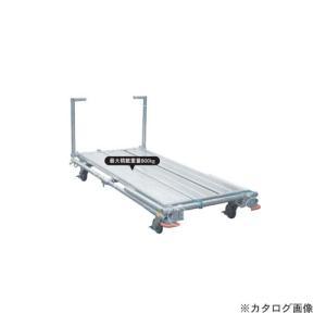 運賃見積り 直送品 マルサ 多目的台車 旋回ストッパー無 DAISHA S-1 130 1台入 (受注生産品)|kg-maido
