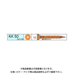 ダンドリビス 極太KK 218本入 12号 V-KKX050-SX|kg-maido