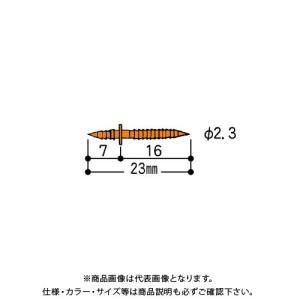 ダンドリビス 合釘 ミニ  650本入 24号 K-AKUGIM-RX|kg-maido