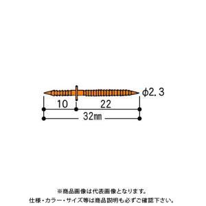 ダンドリビス 合釘 小  500本入 24号 K-AKUGIS-RX|kg-maido