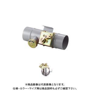 運賃見積り 直送品 日本製 アイテム勢ぞろい 宇佐美工業 鉄製 中間用防火ダンパー 強制給排気口用部品 1ヶ入 PDB-R275-SPC
