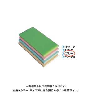 運賃見積り 直送品 TKG 遠藤商事 付与 瀬戸内一枚物カラーまな板 7-0347-0309 ブルー K6 750×450×H20mm 好評 AMNH309