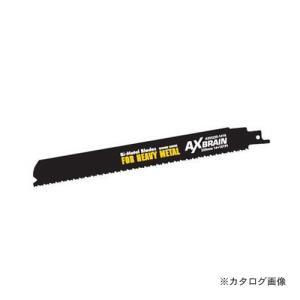 アックスブレーン (幅広刀)セーバーソーブレード (5枚入) AXH225-1418 kg-maido