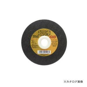 アックスブレーン 薄型切断砥石 黄金 (こがね) 超薄 10枚入 105×0.8×15 ACG-105SS|kg-maido