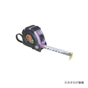 アックスブレーン AX コンベ アックスコンベ パープル SX25L-55P|kg-maido