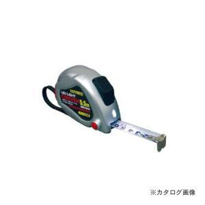 アックスブレーン ライト付コンベックス LX19SL-55LED|kg-maido