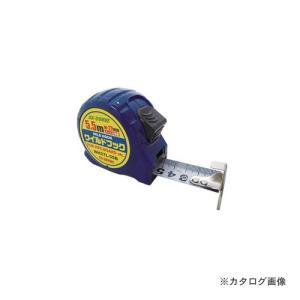 アックスブレーン ワイルドフックコンベ WH27L-55B|kg-maido