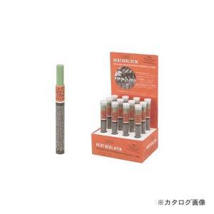BBK 文化貿易工業 ヒートシールスティック HSS|kg-maido