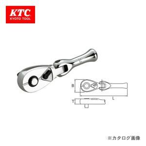 KTC 9.5sq. コンパクトフレックスショートラチェットハンドル BRC3FS|kg-maido