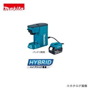 マキタ Makita 18V 充電式コーヒーメーカー 本体のみ CM500DZ kg-maido