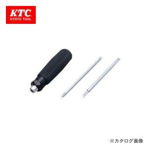 KTC 差替ドライバセット (ソフトグリップ付) DB4 kg-maido