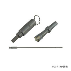 デンサン DENSAN 打込棒付ドリル CUD-3047C|kg-maido