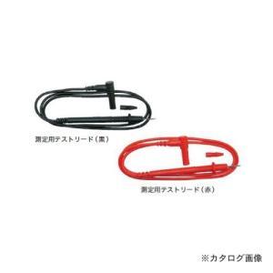 デンサン DENSAN テスター用テストリード線 DAM-TL|kg-maido