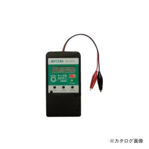 デンサン DENSAN デジタルケーブルメジャー(同軸線用) DMJ-201C|kg-maido