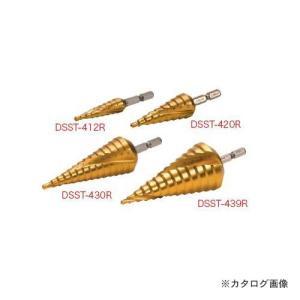 デンサン DENSAN ステップドリル(チタンコーティングタイプ) DSST-430R kg-maido