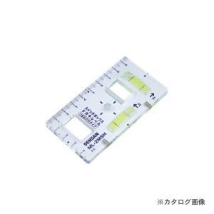 デンサン DENSAN スイッチボックスケガキレベル(つまみ穴付タイプ) ML-2MSH|kg-maido