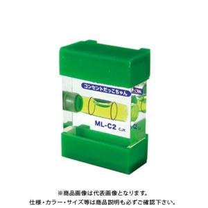 デンサン DENSAN コンセントだっこちゃん ML-C2|kg-maido