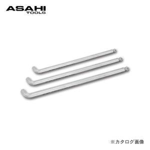旭金属工業 アサヒ ASAHI DVロングダックスキー六角棒レンチ DV0200|kg-maido
