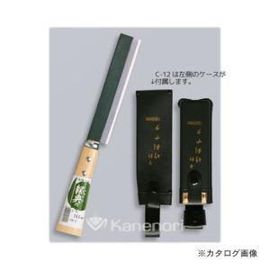 五十嵐刃物 165mm 両刃竹割鉈 C-12|kg-maido