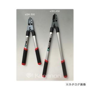 五十嵐刃物 ラクぎりミニ 太枝切鋏 OM-450|kg-maido