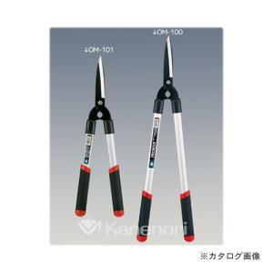 五十嵐刃物 刈込鋏150mm OM-101|kg-maido