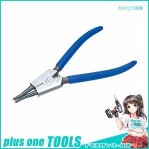TSUNODA キングTTC専用工具 硬質ビットスナップリングプライヤー 軸用直爪 125mm バネ付 SES-125P kg-maido