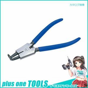 TSUNODA キングTTC専用工具 硬質ビットスナップリングプライヤー 軸用曲爪 230mm バネ付 SEB-230P kg-maido