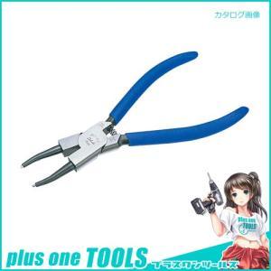 TSUNODA キングTTC専用工具 硬質ビットスナップリングプライヤー 穴用直爪 125mm バネ付 SIS-125P kg-maido