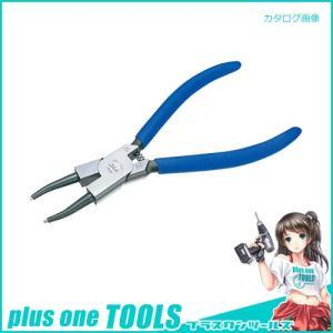 TSUNODA キングTTC専用工具 硬質ビットスナップリングプライヤー 穴用直爪 230mm バネ付 SIS-230P kg-maido