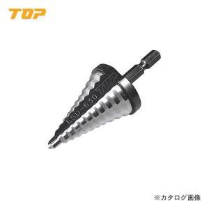トップ工業 TOP 電動ドリル用六角シャンクステップドリル(充電ドリル12V以上) ESD-422 kg-maido
