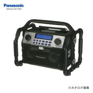 パナソニック Panasonic EZ37A2 工事用 充電ラジオ&ワイヤレススピーカー kg-maido