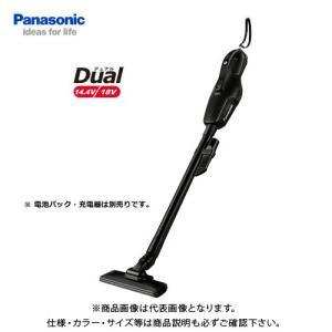 (イチオシ)パナソニック Panasonic 工事用 充電コードレスクリーナー ブラック Dual 本体のみ EZ37A3-B kg-maido