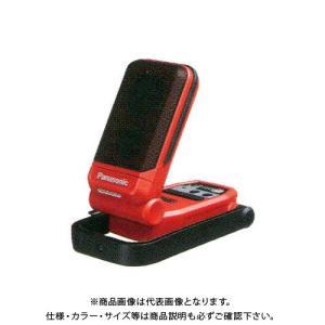(イチオシ)Panasonic パナソニック 工事用 Bluetooth対応 充電ワイヤレススピーカー(赤) USB端子付 本体のみ EZ37C5-R kg-maido