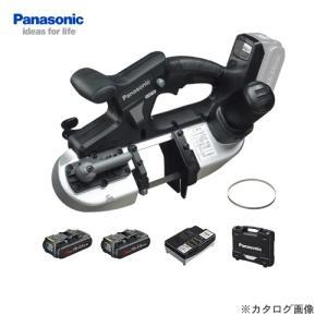 パナソニック Panasonic EZ45A5PN2G-B 18V 3.0Ah バンドソー|kg-maido