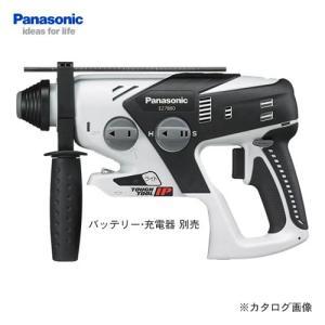 パナソニック Panasonic 28.8V 充電式 ハンマードリル 本体のみ EZ7880X-B kg-maido